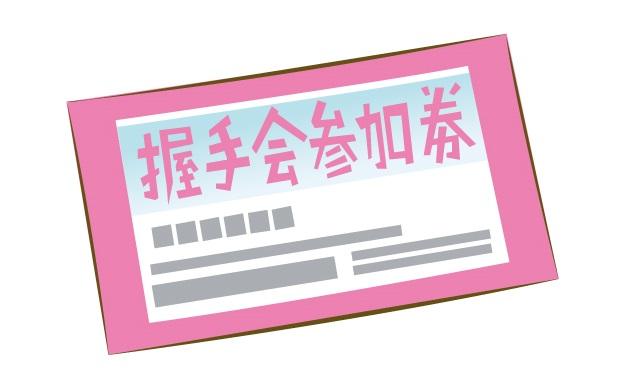 f:id:yuyakoyu:20170505132343j:plain