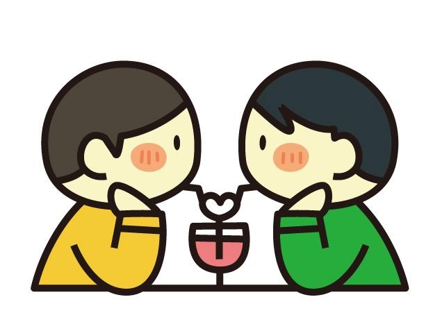 f:id:yuyakoyu:20170517223513j:plain