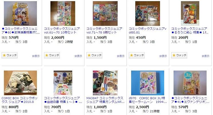 f:id:yuyakoyu:20170517225800j:plain