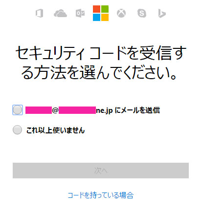 f:id:yuyakoyu:20170608053719j:plain