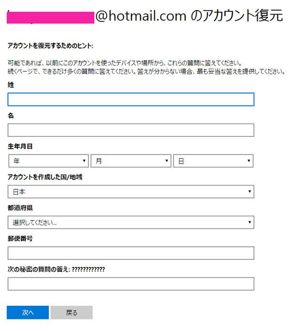 f:id:yuyakoyu:20170608054549j:plain