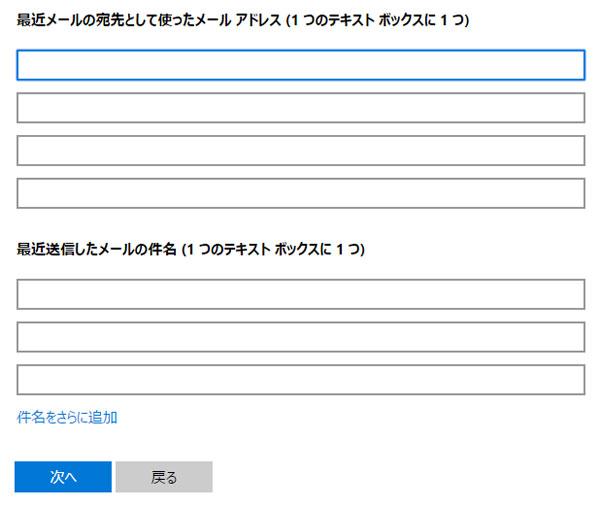 f:id:yuyakoyu:20170608070900j:plain