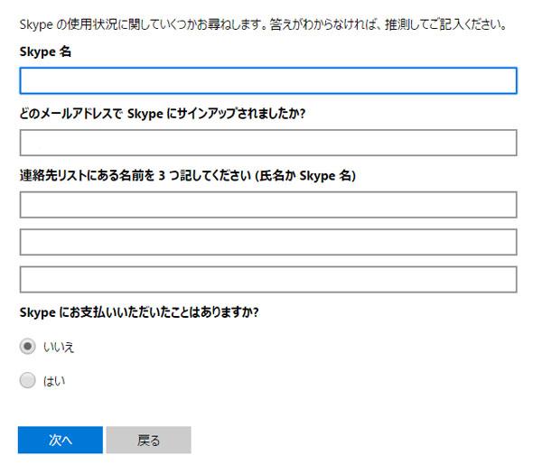 f:id:yuyakoyu:20170609232131j:plain