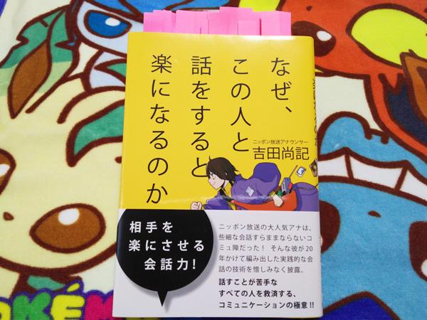 f:id:yuyakoyu:20170710061144j:plain