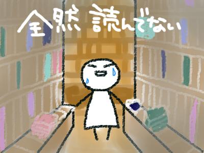 f:id:yuyakoyu:20170920075033j:plain