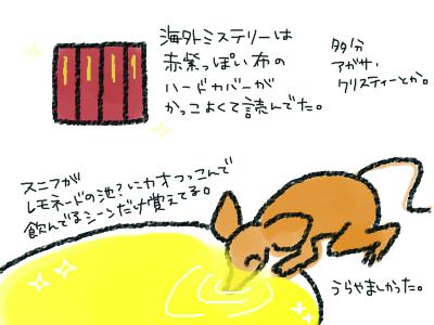 f:id:yuyakoyu:20170920204954j:plain