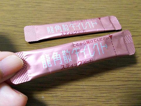 f:id:yuyakoyu:20171030124758j:plain