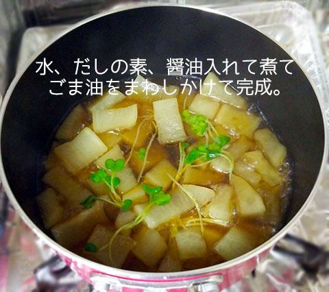 f:id:yuyakoyu:20171031053116j:plain