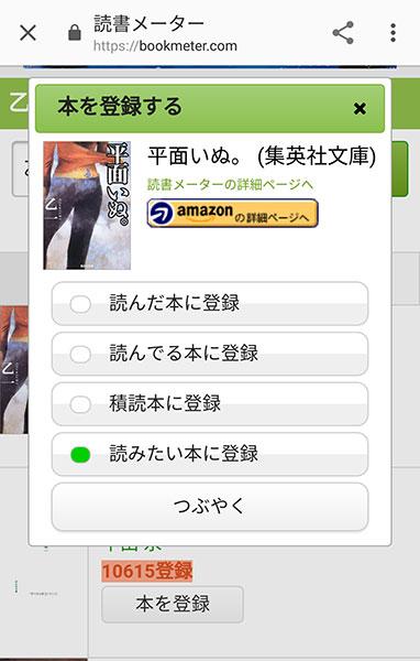 f:id:yuyakoyu:20171205213152j:plain