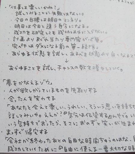 f:id:yuyakoyu:20171231124517j:plain
