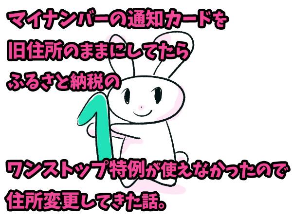 f:id:yuyakoyu:20180211180052j:plain