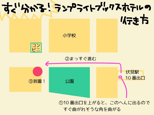 f:id:yuyakoyu:20180406062805j:plain