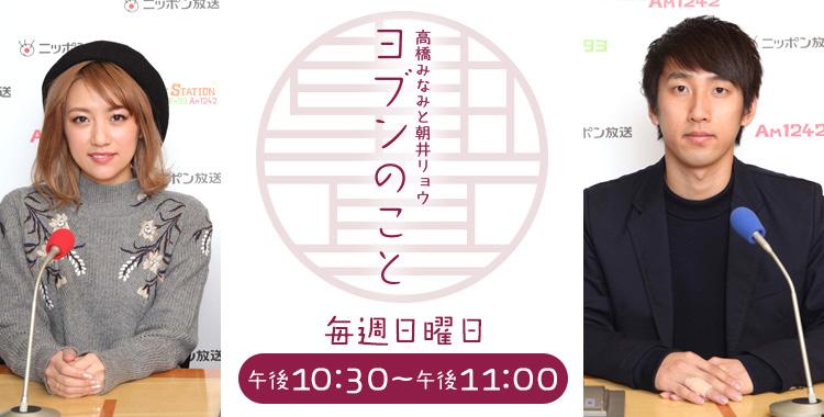 f:id:yuyakoyu:20180506135837j:plain