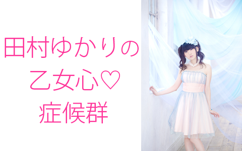 f:id:yuyakoyu:20180506140358p:plain