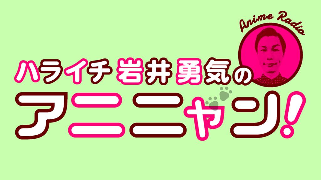 f:id:yuyakoyu:20180506140521j:plain