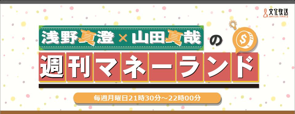 f:id:yuyakoyu:20180506142232p:plain