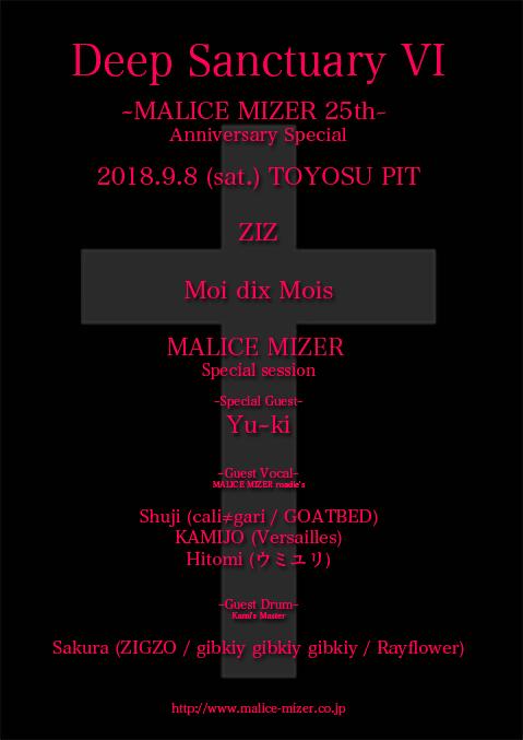 f:id:yuyakoyu:20180508232053j:plain