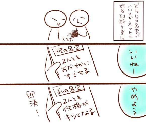 f:id:yuyakoyu:20180519150227j:plain
