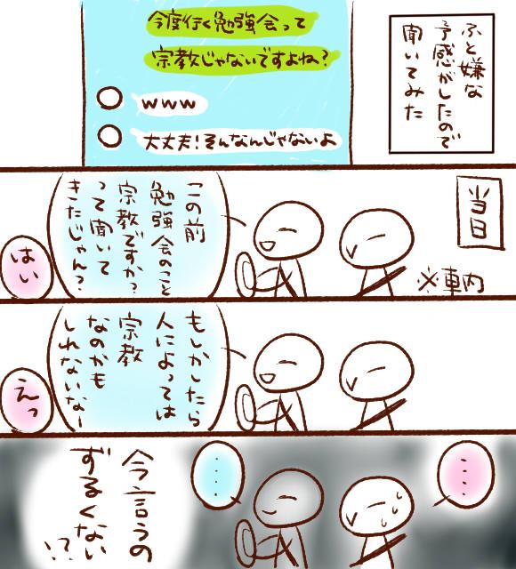 f:id:yuyakoyu:20180526160235j:plain