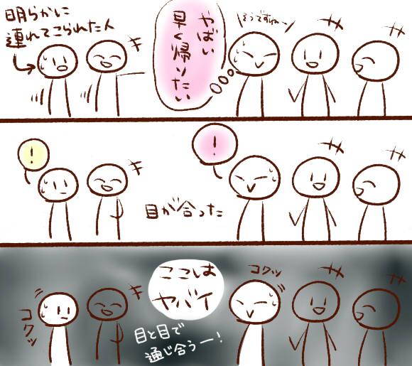 f:id:yuyakoyu:20180526164632j:plain