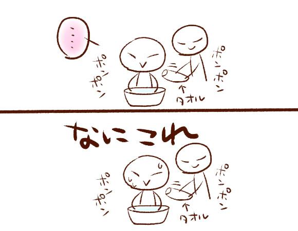 f:id:yuyakoyu:20180526170016j:plain