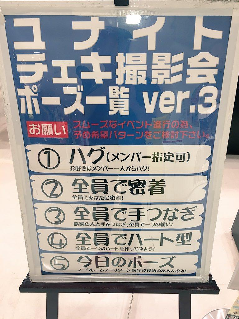 f:id:yuyakoyu:20180608220205j:plain