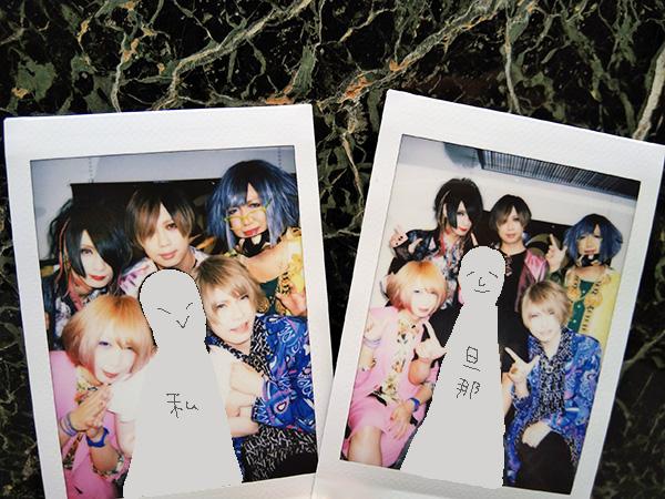 f:id:yuyakoyu:20180613060227j:plain