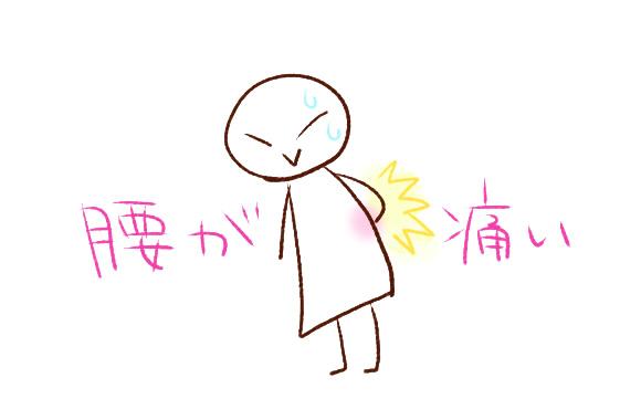 f:id:yuyakoyu:20180808214629j:plain