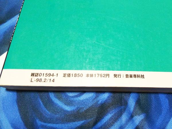 f:id:yuyakoyu:20180907220640j:plain