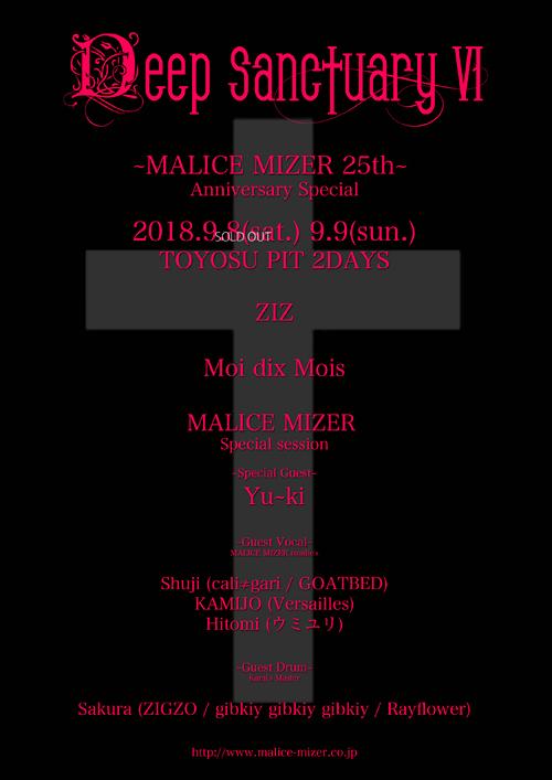 f:id:yuyakoyu:20180925063313j:plain