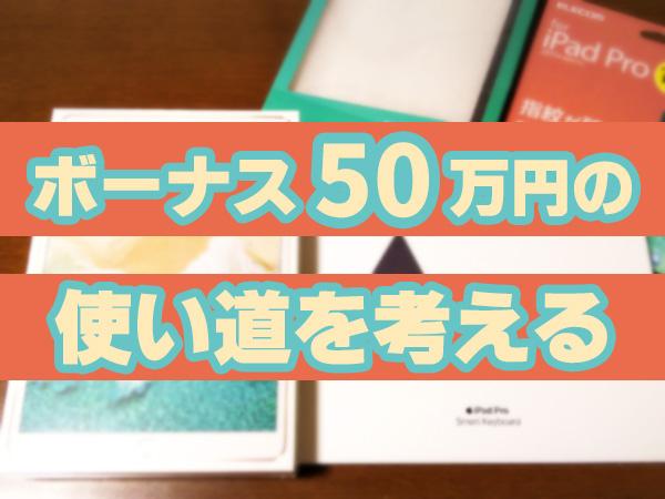 f:id:yuyakoyu:20181105221816j:plain