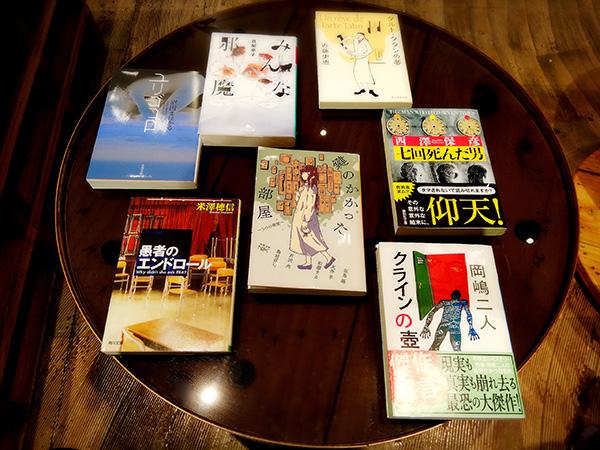 f:id:yuyakoyu:20181113215844j:plain