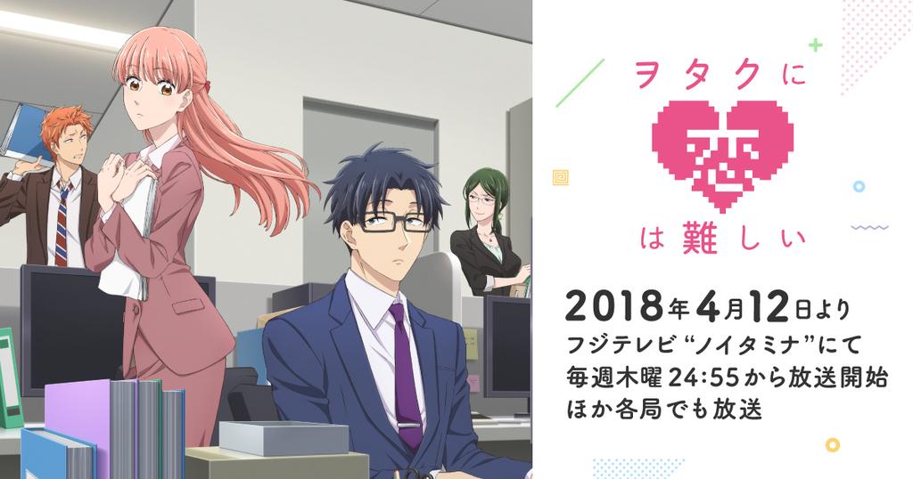 f:id:yuyakoyu:20181226215034j:plain