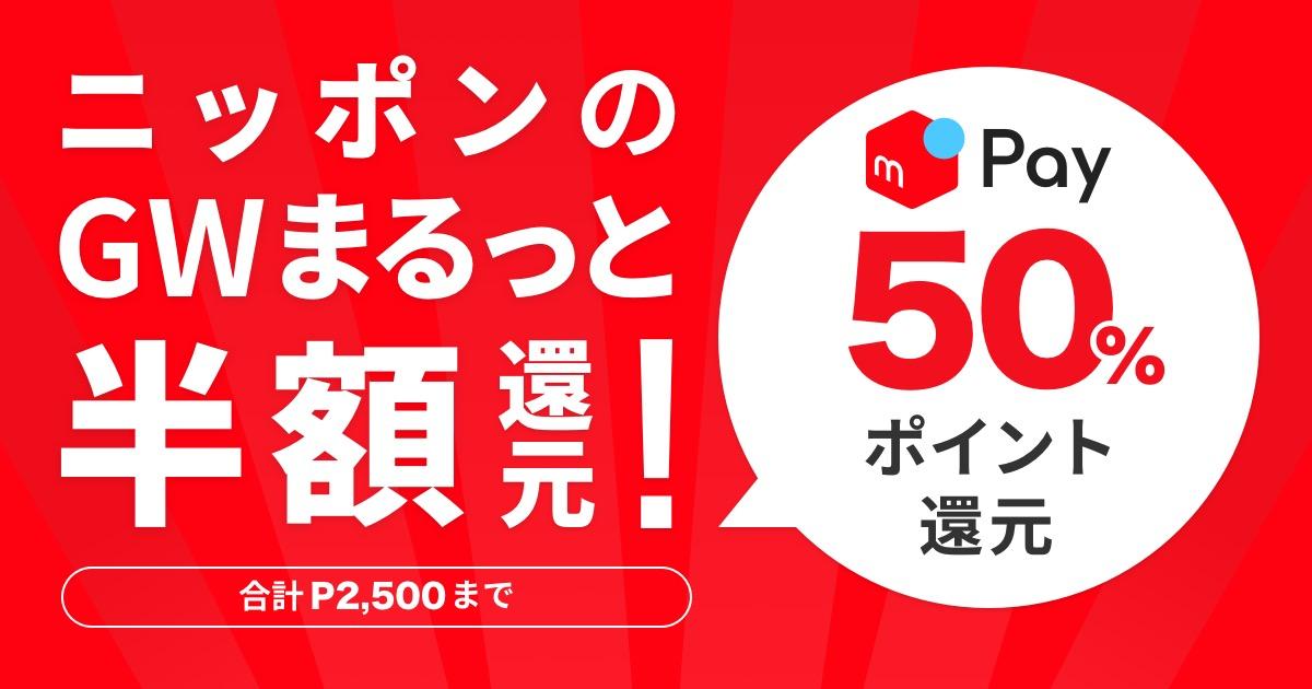 f:id:yuyakoyu:20190502200150j:plain