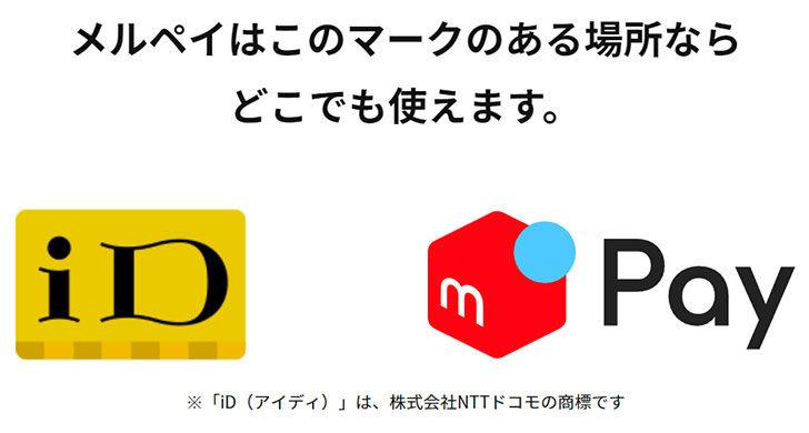 f:id:yuyakoyu:20190502200355j:plain