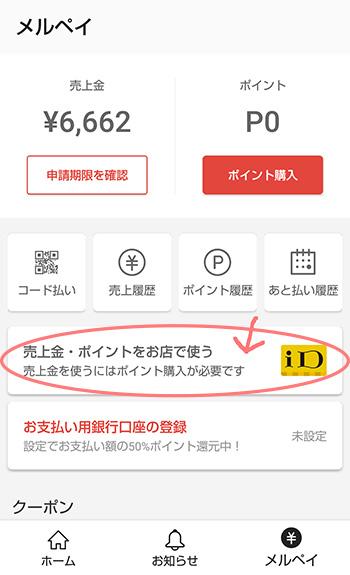 f:id:yuyakoyu:20190502213359j:plain