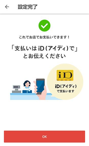 f:id:yuyakoyu:20190502224638j:plain