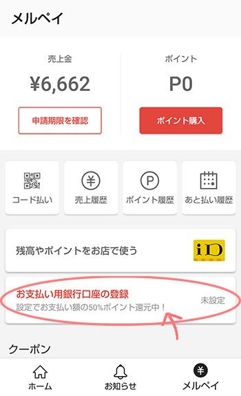 f:id:yuyakoyu:20190502225111j:plain