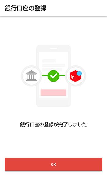 f:id:yuyakoyu:20190502225331j:plain