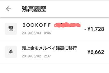 f:id:yuyakoyu:20190503200339j:plain