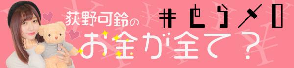 f:id:yuyakoyu:20190511223622j:plain