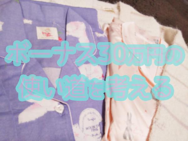 f:id:yuyakoyu:20190708075429j:plain