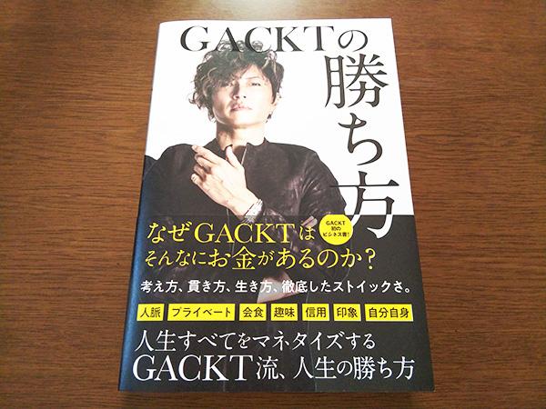 f:id:yuyakoyu:20190817181615j:plain