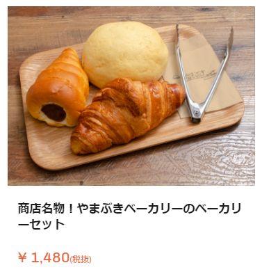 f:id:yuyakoyu:20190911210925j:plain