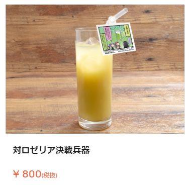 f:id:yuyakoyu:20190911210958j:plain