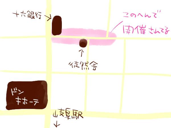 f:id:yuyakoyu:20190914213345j:plain
