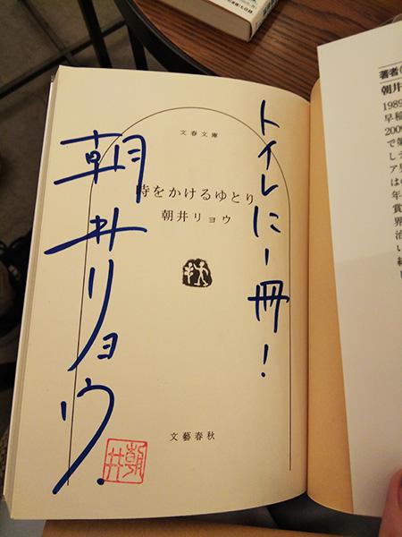 f:id:yuyakoyu:20191128123507j:plain