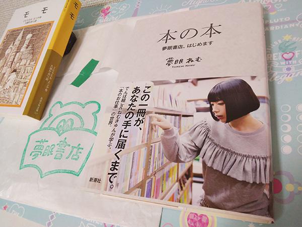 f:id:yuyakoyu:20191225075705j:plain
