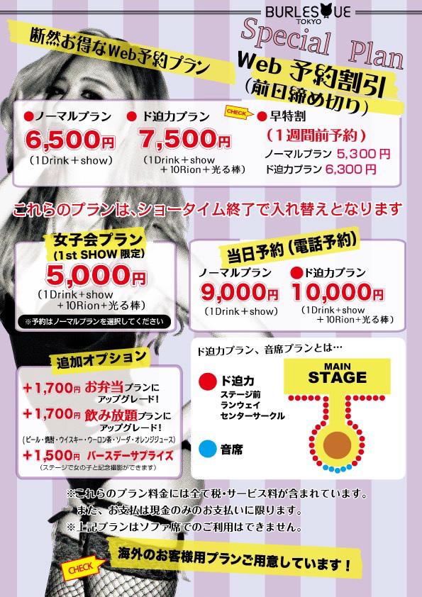 f:id:yuyakoyu:20191231140147j:plain