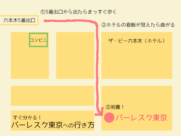 f:id:yuyakoyu:20191231143343j:plain